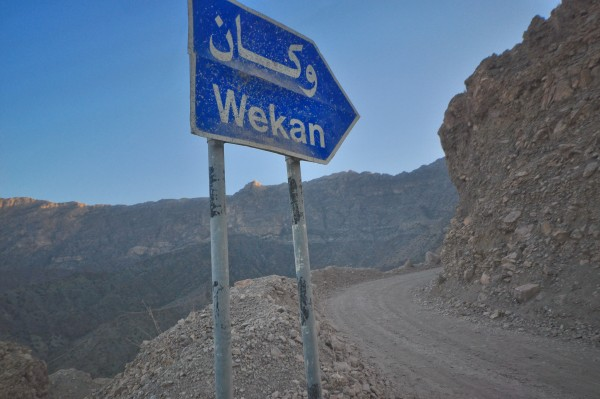 Wakan Village – Explore the Hidden Gem of Oman